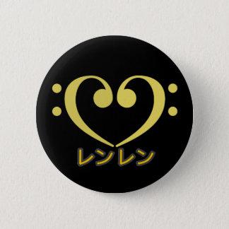 Lencest Button