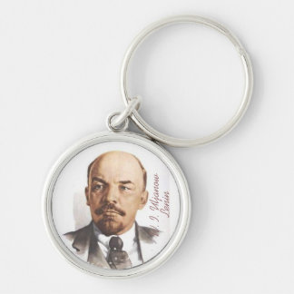 LENIN - ЛЕНИН - СССР key supporter key chain