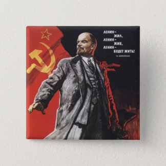 Lenin 2 Inch Square Button