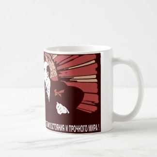 Lenin Classic White Coffee Mug