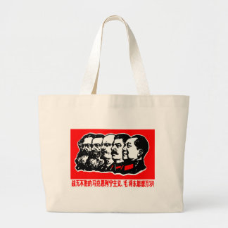 Lenin Marx Mao Zedong Large Tote Bag