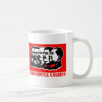 Lenin Marx Mao Zedong Mugs