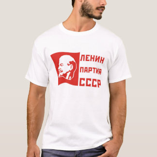 Lenin Partia USSR T-Shirt