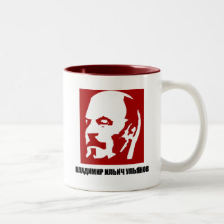 Lenin Two-Tone Coffee Mug