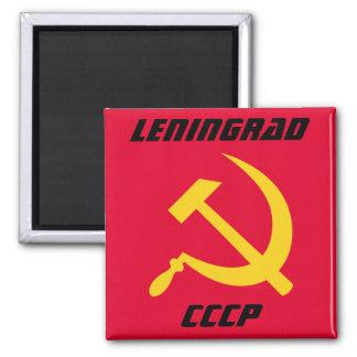 Leningrad, CCCP Soviet Union, St. Petersburg Magnet