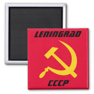 Leningrad, CCCP Soviet Union, St. Petersburg Square Magnet