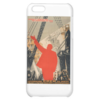 Lennin Praise iPhone 5C Cases