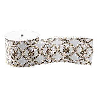 Leopard ¥ grosgrain ribbon