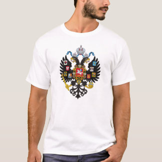 Lesser Coat of Arms of Russian Empire 1883 T-Shirt