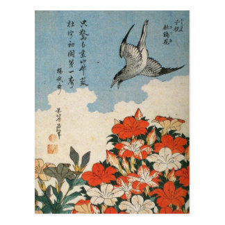 Lesser Cuckoo and Tricyrtis (by Hokusai) Postcard