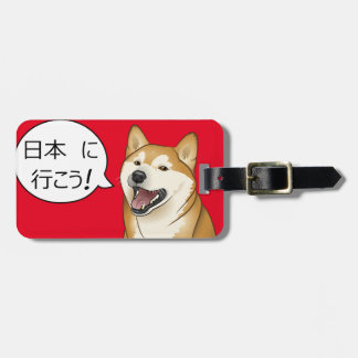 Let's go to Japan! Shiba Inu luggage tag