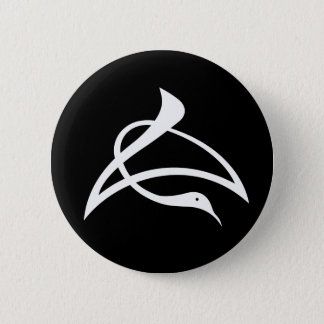 Letter crane of length 2 inch round button