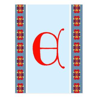 Letter E Postcard