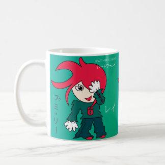 Ley Li sulk Coffee Mug