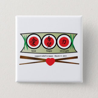 LHS Sushi Dish 2 Inch Square Button