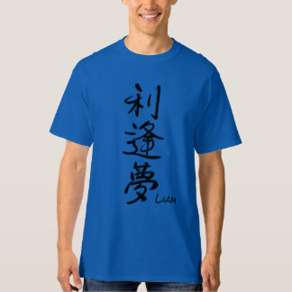 LIAM-Your firstname in Japanese kanji T-Shirt