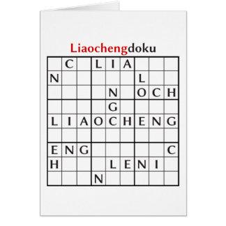 liaochengdoku card
