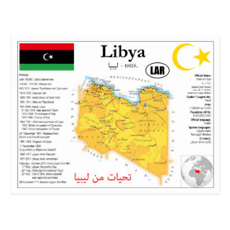 Libya map postcard