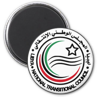 libya transitional council seal 2 inch round magnet