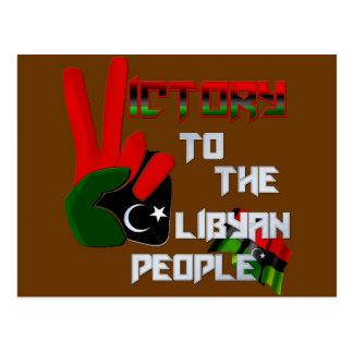 Libya Victory to the people postcard