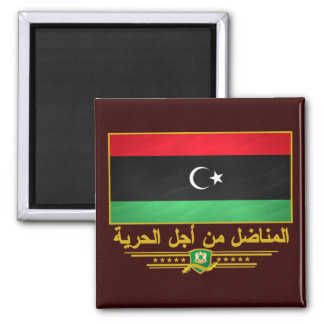 Libyan Freedom Fighter Square Magnet