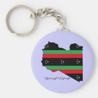 Libyan Republic (flag on map) Keychain