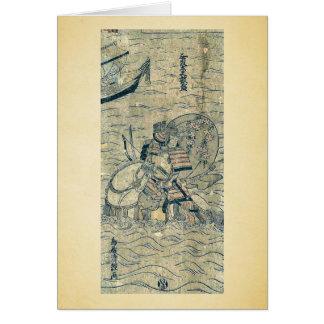 Lieutenant Taifu Atsumori by Torii,Kiyotsune Card