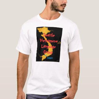 Lifelong Learners T-Shirt