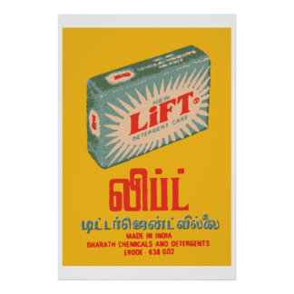 LIFT (Indian vintage matchbox cover) Poster