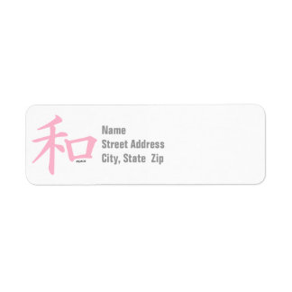 Light Pink Chinese Peace Sign Return Address Label