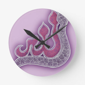 light violet Allah henna Round Clock