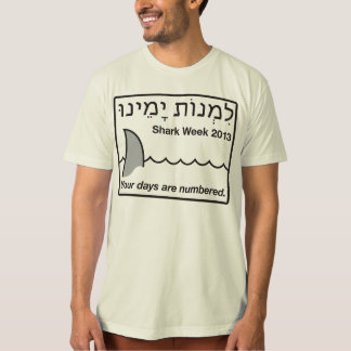 """Limnot Yameinu / Count our Days"" shark week 2013 T-Shirt"