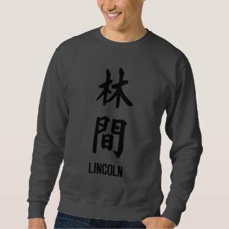 """LINCOLN"" in Kanji Sweatshirt"