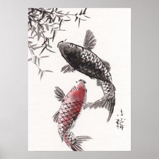 linli chinese watercolor art print koi fish 2 zazzle