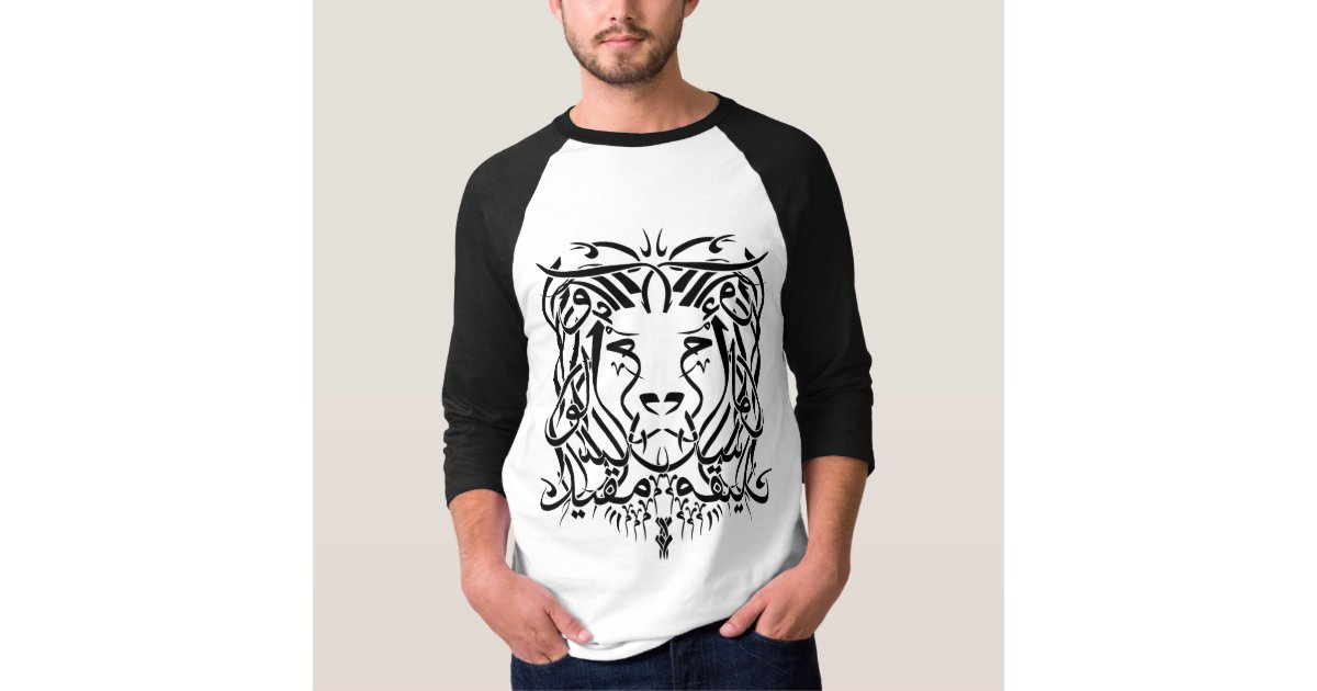 Lion Arabic Calligraphy T Shirt With Saying