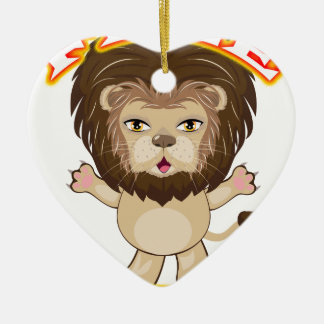 Lion Free Hugs Ceramic Ornament