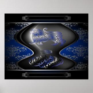 Lion Islamic Pride Poster
