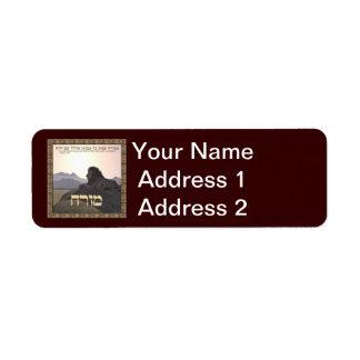 Lion Mizrach Return Address Label