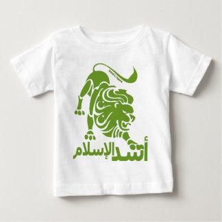 Lion of Islam Green Baby T-Shirt
