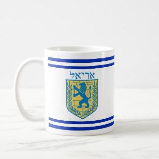 Lion of Judah Emblem Ariel Hebrew Coffee Mug