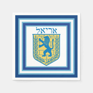 Lion of Judah Emblem Ariel Hebrew Disposable Napkin