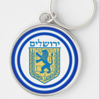 Lion of Judah Emblem Jerusalem Hebrew Keychain