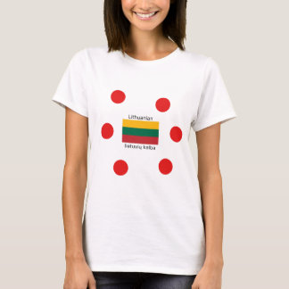 Lithuania Flag And Lithuanian Language Design T-Shirt