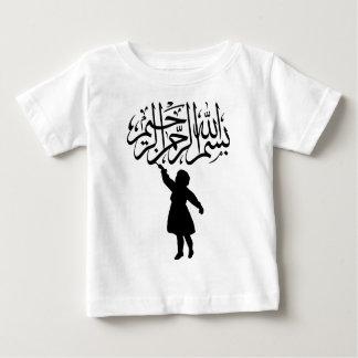 Little child silhouette Islamic Bismillah Baby T-Shirt