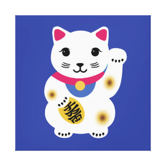 Little Lucky Cat Art Canvas