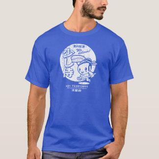 Little Samurai Sushi (vintage look) T-Shirt