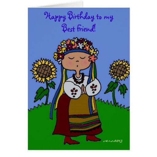 Little Ukrainian Dancer Ukrainian Folk Art Cards