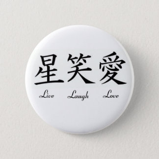 Live, Laugh, Love 2 Inch Round Button
