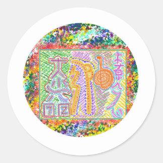 Live Reiki by Master Round Sticker