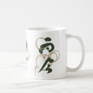 """Living In The Now"" Kanji Design Mag (Dark Green) Coffee Mug"